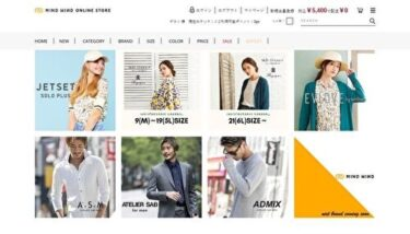 レ ディース&メンズファッション通販サイト【マインドウインドオンラインストア】