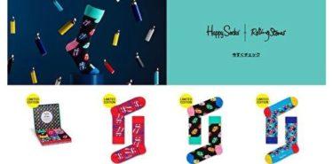 スウェーデン発の世界で大人気、カラフルデザインの靴下【HappySocks】