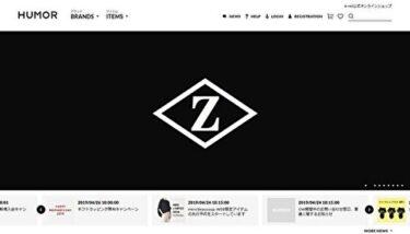 A-netブランド公式ウェブストア【HUMOR】
