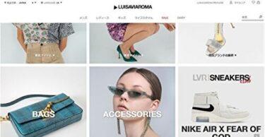 イタリア・フィレンツェ発!トップモデル愛用海外高級ファッション通販サイト【LUISAVIAROMA】